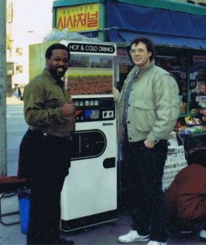 Larry and Will in Korea 1991